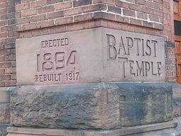 Baptist_Temple_cornerstone