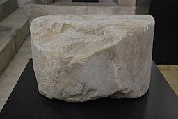 Pergamon-the white stone-0026
